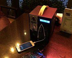 Parayla Çalışan Mobil Şarj Üniteleri